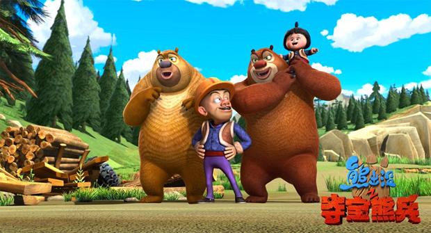 Hình ảnh Gấu Boonie 3: Bí Mật Của Big Top