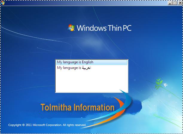 ويندوز سفن المخفف بتحديثات اغسطس 2018 | Windows Thin Pc With Sp1 X86