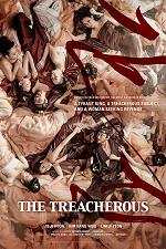 Watch The Treacherous Online Free on Watch32