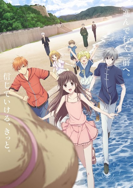 Fruits Basket 2nd Season