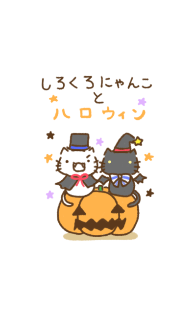 white cat and black cat4 Halloween