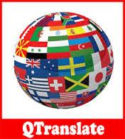 تنزيل برنامج القاموس الناطق