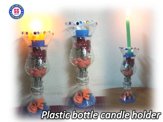 Here is plastic bottle show piece,plastic bottle table center piece,plastic bottle hangings,plastic bottle lamp,plastic bottle shelves,plastic bottle wall hanging,plastic bottle candle holder