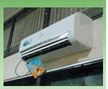 BLOG MECHANICAL Harga Kipas Angin Seperti AC