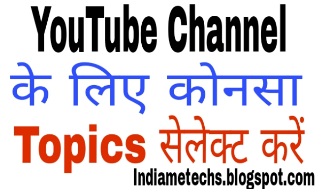 Topic For YouTube Video