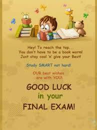 Exam Quotes Images