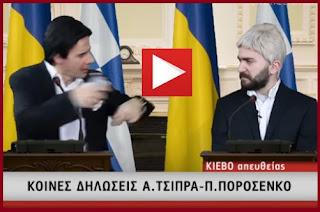 http://greece-salonika.blogspot.com/2017/02/blog-post_299.html