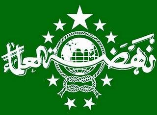 T.G.H. Lalu Muhammad Faisal