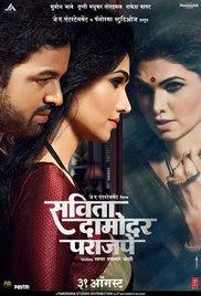 Savita Damodar Paranjpe 2018 Marathi HD Quality Full Movie Watch Online Free