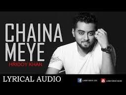 Chaina Meye Lyrics