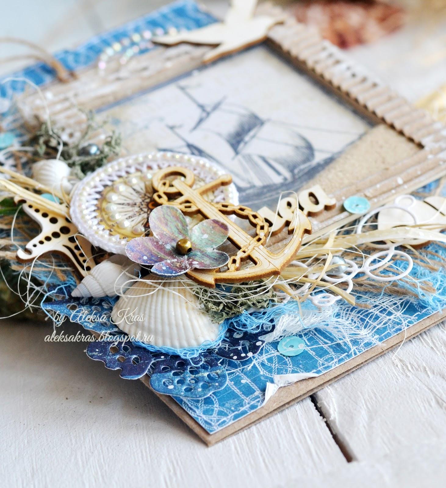 идеи морских открыток время православный монастырь