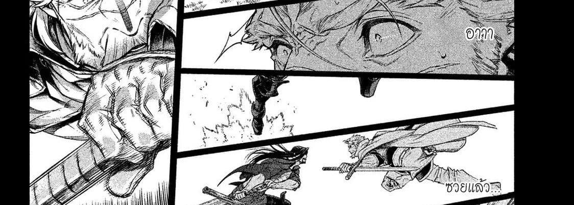 อ่านการ์ตูน Henkyou no Roukishi - Bard Loen ตอนที่ 10 หน้าที่ 31