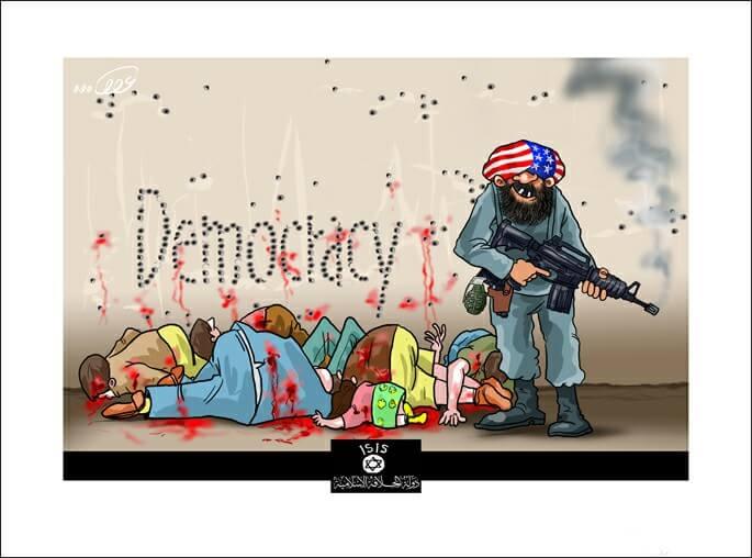 Shia Islam In The Americas: About Shia: American Democracy In The Muslim World