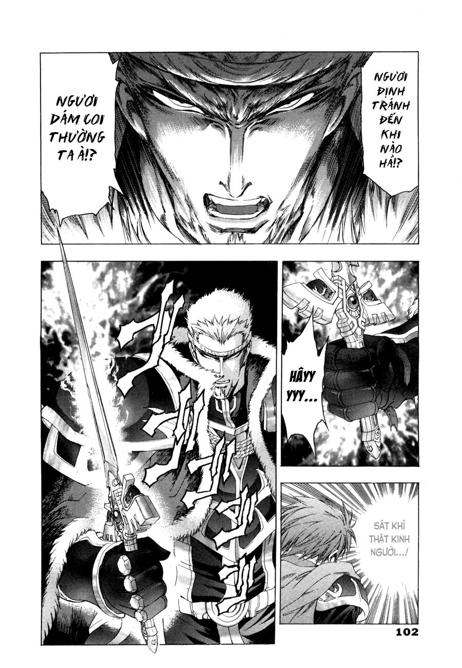 Fire Emblem - Hasha no Tsurugi chap 039 trang 15