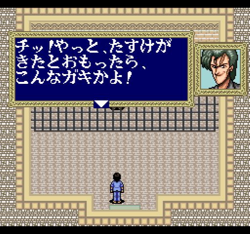 Super Famicom RPGs: Game 10