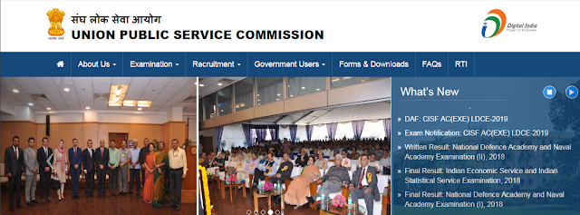 UPSC Recruitment ,Government Jobs ,Government Jobs in UPSC
