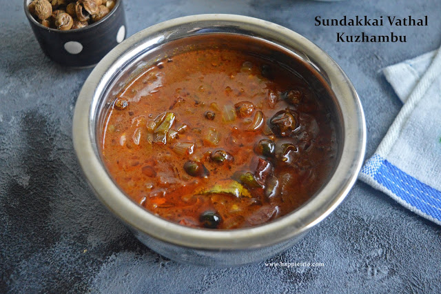 Sundakkai Vathal Kuzhambu Recipe| Dried Turkey Berry Gravy | Vathal Kuzhambu Recipe