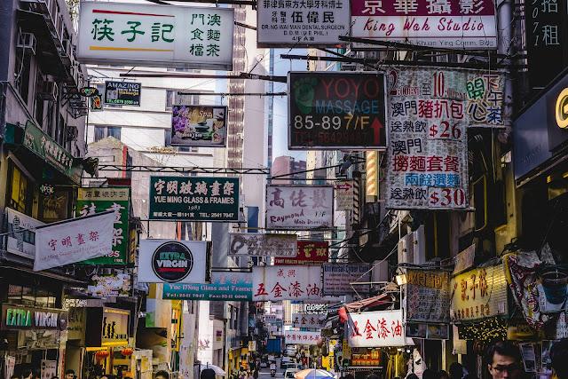Guía para enamorarse de Hong Kong