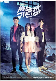 Bring it on, Ghost  / Let's Fight Ghost (2016) TvN