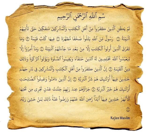 Bacaan Surat Al-Bayyinah Dan Terjemaahannya Dalam Bahasa Indonesia