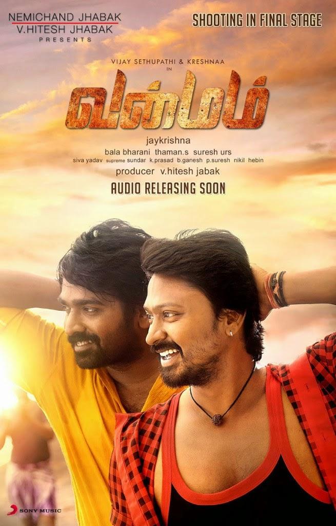 Watch free download tamil movies online   Kanchana 3 Full