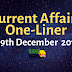 Current Affairs One-Liner: 29th December 2019
