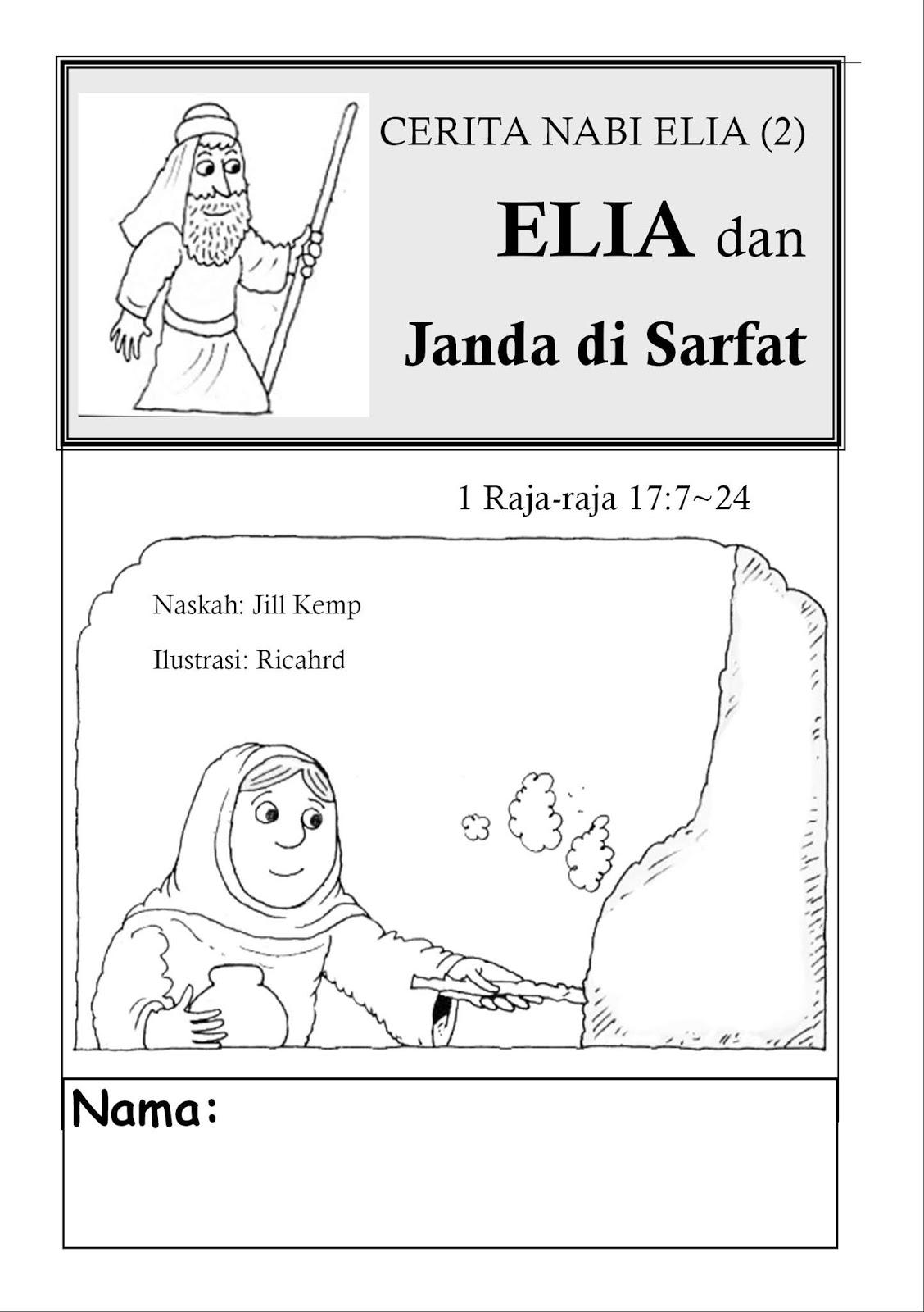 Cerita Nabi Elia 2 Elia Dan Janda Di Sarfat