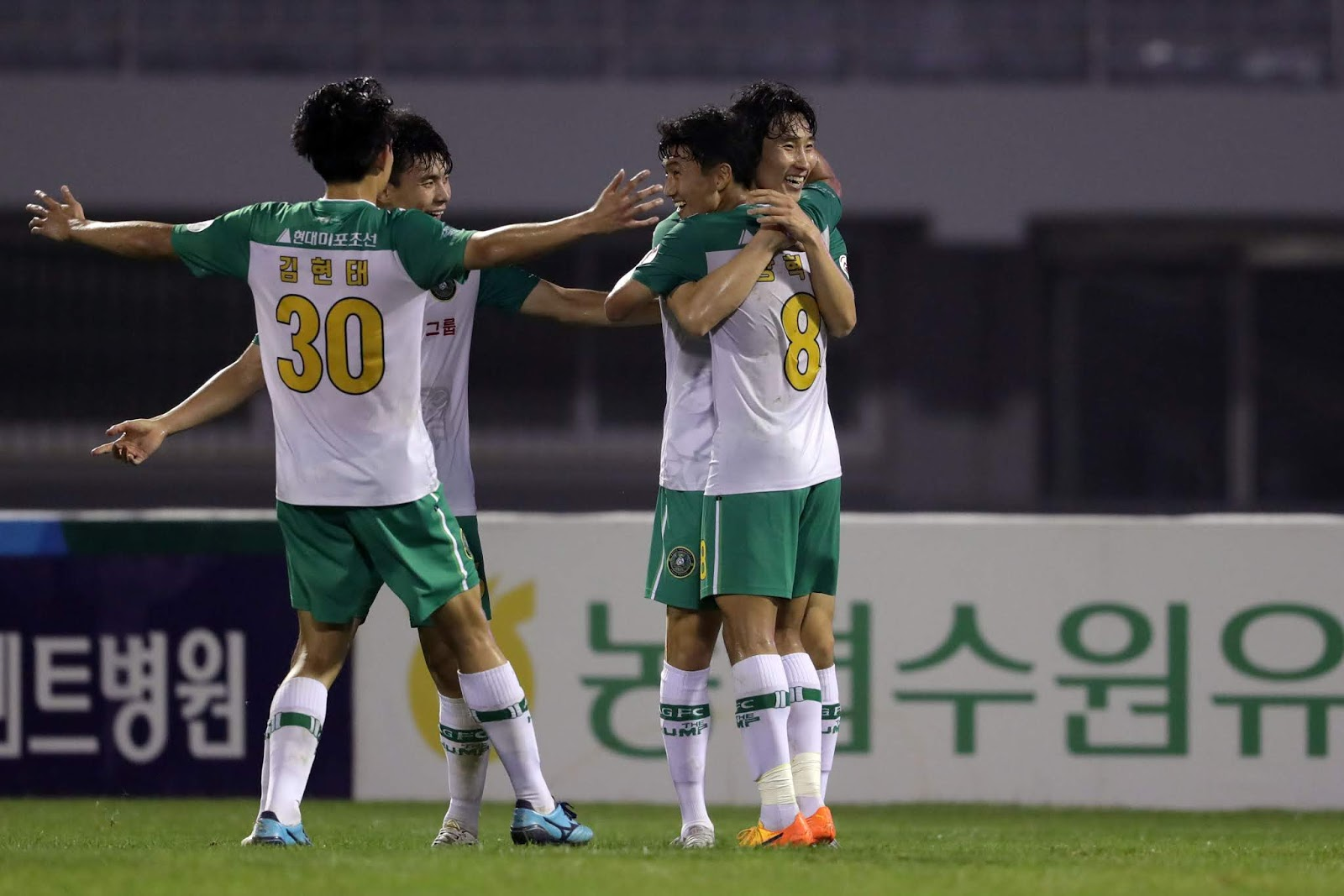 Preview: Seongnam FC vs Ansan Greeners K League 2