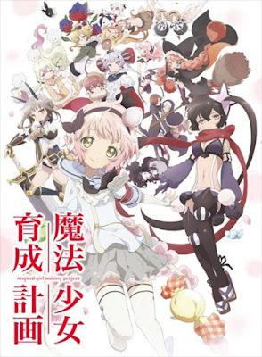 Mahou Shoujo Ikusei Keikaku Review Anime