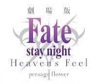 Aimer - Hana no Uta (Single) Ending Fate stay night Movie Heaven's Feel