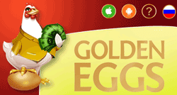 Логотип Gold-eggs.org