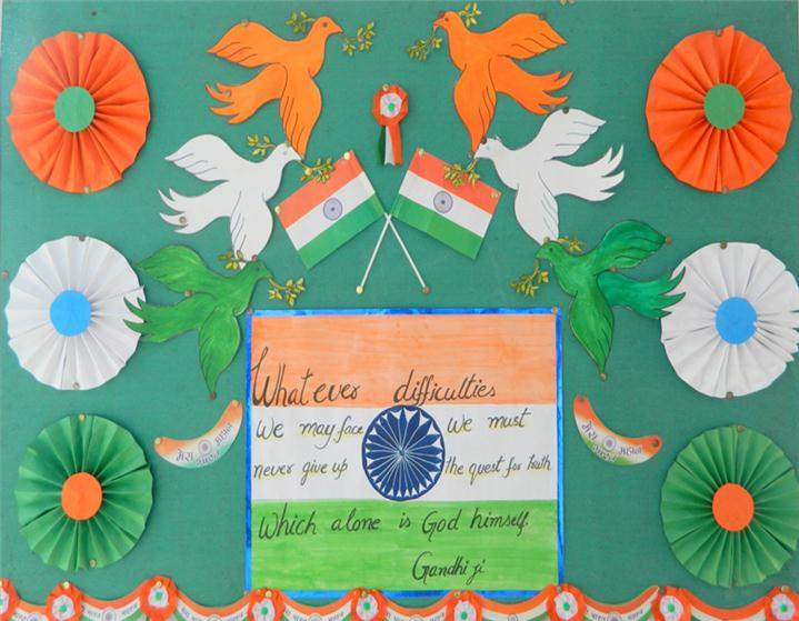 Latest and awesome 15 august independence images of day for 15 aug decoration