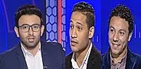 برنامج الحريف 19-1-2017 إبراهيم فايق و عمر جمال و أحمد على