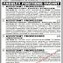 International Center for Chemical & Biological Science Karachi Jobs