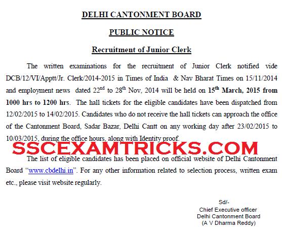 CB DELHI 2015 ADMIT CARDS NOTICE