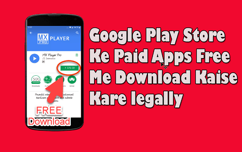 Google Play Store Se Paid Apps Free Me Download Kaise Kare