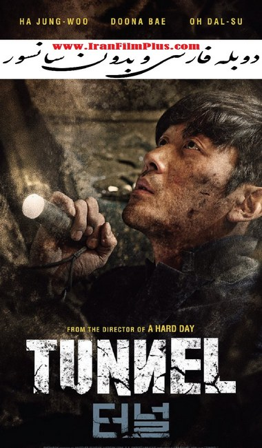 فیلم دوبله فارسی 2016