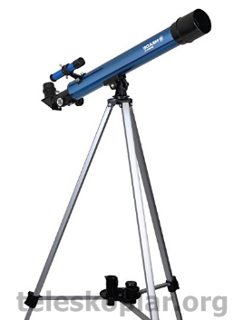 Meade 209001 50 az refraktör teleskop incelemesi