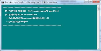 Tutorial Install Twrp Via Fastboot Xiaomi Redmi 3
