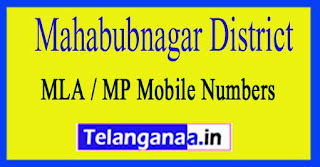Mahabubnagar District MLA / MP Mobile Numbers List Telangana State