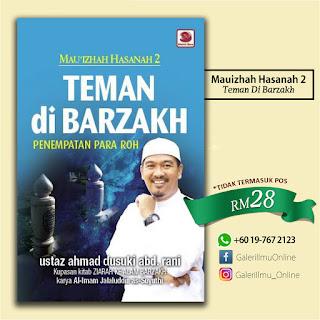 http://galeriilmuonline.blogspot.com/2018/07/mauizhah-hasanah-2-teman-di-barzakh.html