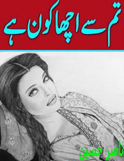 Tum se acha kon hai by Nasir Hussain Online Reading