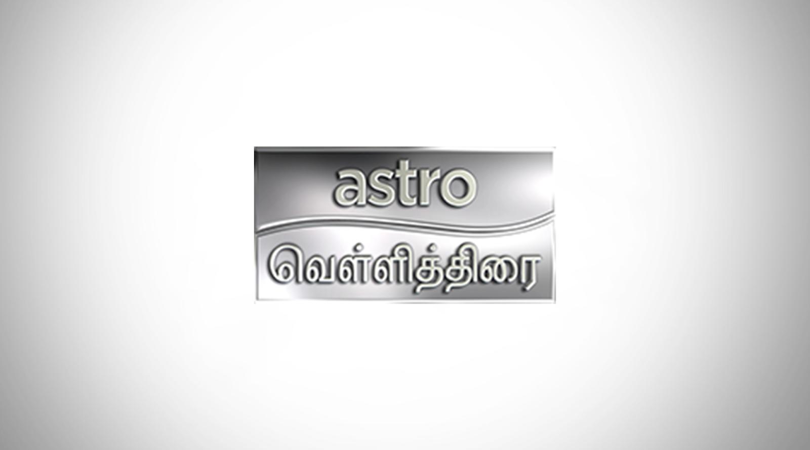 Astro Vellithirai Live Streaming