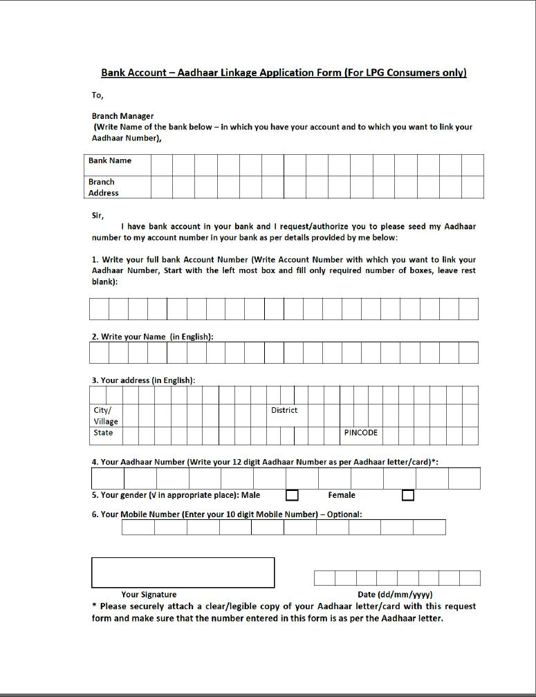 Axis Bank Personal Loan Status Check