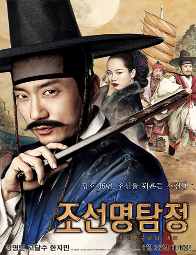 Ver Detective K: Secret Of Virtuous Widow (2011) Online