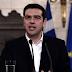 Κλείδωσε το «Βόρεια Μακεδονία» - Το διάγγελμα Τσίπρα για τη συμφωνία