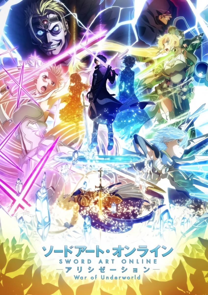 Sword Art Online Alicization - War of Underworld 2 Batch Subtitle Indonesia [x265]