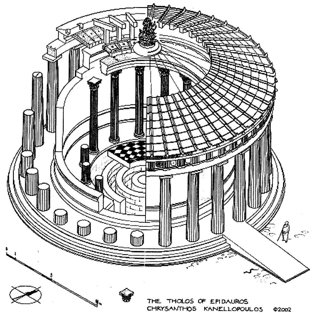 Arch161 The Tholos At Epidaurus
