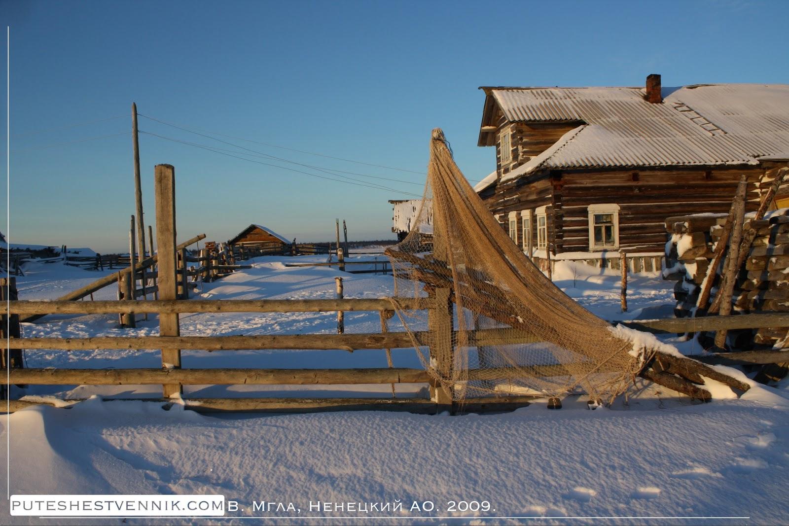 Русский деревянный дом и рыбацкая сеть на заборе