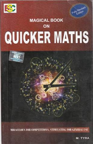 msc mathematics books free download pdf